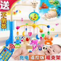 宝宝3-6-12个月音乐旋转床头铃摇铃床挂 新生儿婴儿玩具0-1岁床铃