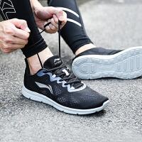 李宁Lining男鞋 减震跑步鞋运动鞋ARHK093