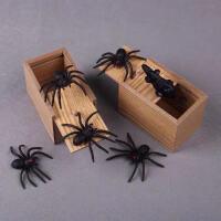 抖音同款整蛊玩具蜘蛛 吓一跳恐怖小盒蜘蛛整人送男友恶搞吓一跳虫子小盒 官方搭配