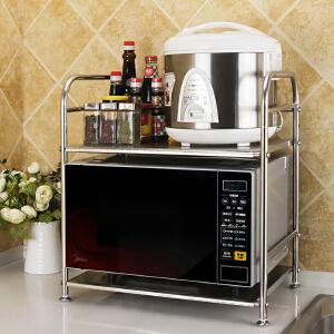 置物架 家用多功能不锈钢厨房微波炉收纳架烤箱电饭煲收纳储物调料架子满额减限时抢礼品卡家具用