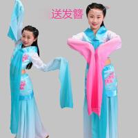 新款儿童采薇舞蹈服古典舞水袖演出服孔子舞表演服女童舞台装