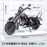 美式复古哈雷摩托车金属模型装饰品摆件办公室桌面书架电视柜摆设