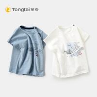 婴儿短袖上衣夏季男女宝宝外出休闲短袖T恤