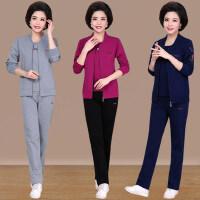 运动服套装加大码妈妈装韩版时尚女中老年运动服休闲装三件套