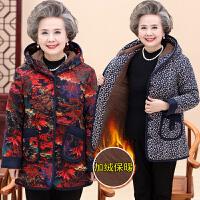中老年棉衣妈妈加厚加绒花棉袄中年妈妈装中长款冬装保暖外套