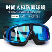 泳镜 高清防雾防水大框近视度数游泳眼镜装备成人儿童男女士