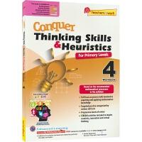 攻克数学系列应用题思维和探索四年级 SAP Conquer Thinking Skills & Heuristics
