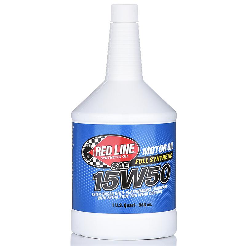 美国进口红线多酯类全合成油15W50机油高温涡轮增压汽车用润滑油动粘19.6HTHS5.8倾点-45度