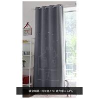 韩式全遮光布窗帘成品落地窗卧室飘窗小短窗儿童房窗帘布 灰色 镂空城堡