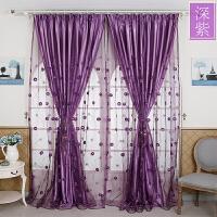 紫色窗帘绣花窗纱帘缎布半遮光卧室阳台客厅定制欧式公主蕾丝
