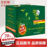 书虫.牛津英汉双语读物全套盒装 外语教学与研究出版社