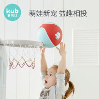 可优比小皮球儿童拍拍球足球幼儿园皮球篮球婴儿宝宝3号球类玩具