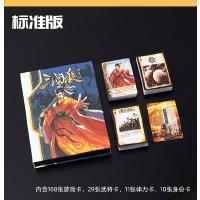 三国杀桌游卡牌全套新2019标准版UI重置画风 国战标准