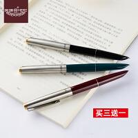 【买三送一】英雄钢笔329官方学生专用书写练字复古老款式经典暗尖0.38包尖男女成人免费刻字特细吸墨水