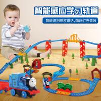 儿童火车轨道玩具多层电动男孩3-6岁大号托马斯小火车套装轨道车