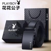 【花花公子】皮带男士自动扣学生青年商务裤带男腰带礼盒装