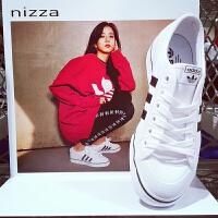 【网易考拉】adidas 阿迪达斯 NIZZA 经典复古男女轻便帆布鞋低帮休闲板鞋小白鞋运动鞋CQ2333