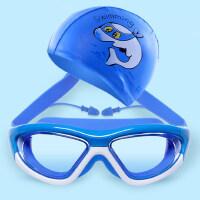 儿童泳镜男童防水防雾高清游泳眼镜装备女童大框泳帽游泳镜套装女