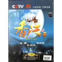 大家-香江传奇(3片装)DVD( 货号:2000018350089)