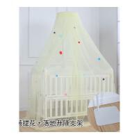 通用婴儿床蚊帐带支架儿童蚊帐宝宝新生儿蚊帐落地夹式婴儿蚊帐罩・