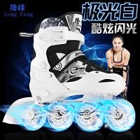 儿童全套装单直排轮滑鞋初学者男女溜冰鞋成年旱冰鞋滑冰
