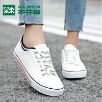 木林森帆布鞋女平底运动板鞋ins同款原宿小白鞋学生韩版黑色布鞋