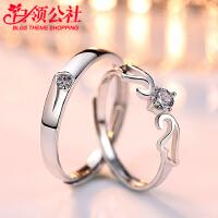 白领公社  戒指  女士韩版新款对戒男士创意款女式活口电镀男式时尚潮流情侣款戒指