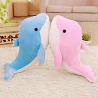 海豚毛绒玩具布娃娃大号长条睡觉可爱抱枕公仔玩偶儿童生日礼物女