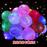 发光气球地推小礼品儿童玩具加厚七彩夜光卡通LED灯生日批�l