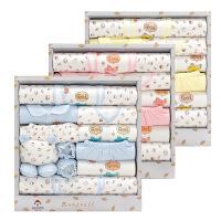 班杰威尔 新生儿婴儿礼盒初生宝宝�纫吕窈写呵锎棵抟路�套装婴儿礼盒18件套