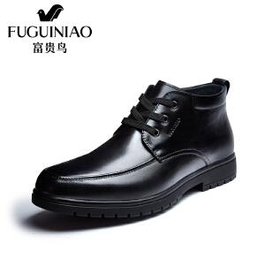 富贵鸟高帮棉鞋冬季新品加绒保暖商务休闲皮鞋男鞋子