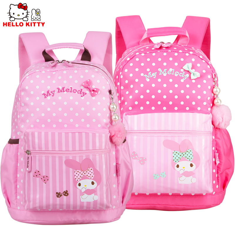 HelloKitty凯蒂猫儿童小学生3-6年级女童减负双肩休闲书包KT0021