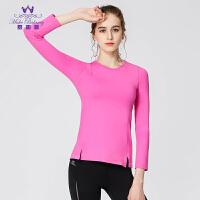 健身衣服女瑜伽服上衣带胸垫新品长袖上衣修身显瘦跑步运动