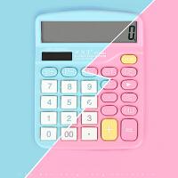 *通个性粉色太阳能计算器大小号金融财务计算机多功能办公用品批发可爱韩国风糖果色女学生用创意迷你便携