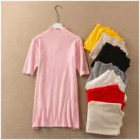 夏季新品宽松半高领短袖纯色中长款套头针织衫女51908