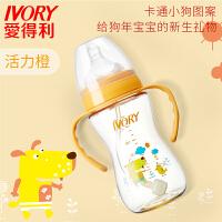 PPSU奶瓶多功能吸管杯婴儿宝宝两用奶瓶宽口径实感奶嘴耐摔 颜色随机