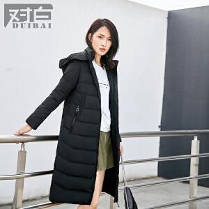 对白直筒纯色羽绒服女中长款时尚休闲鸭绒保暖冬季外套