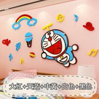 哆啦A梦儿童房卡通墙贴纸卧室门贴床头温馨装饰幼儿园墙壁上贴画 超