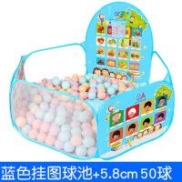 海洋球玩具婴儿围栏池儿童帐篷室内可折叠投篮球池波波池1-2周岁