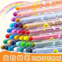 安全无毒旋转蜡笔 掌握儿童油画棒套装幼儿园 小学生36色24色12色宝宝画笔涂鸦可水洗涂色笔 彩笔不脏手