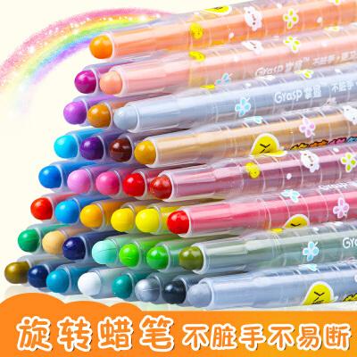 安全无毒旋转蜡笔 掌握儿童油画棒套装幼儿园 小学生36色24色12色宝宝画笔涂鸦可水洗涂色笔 彩笔不脏手 旋转出芯,不脏手,不易断