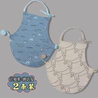 2条肚兜婴儿夏季纯棉新生儿童初生小宝宝护肚围春秋四季通用薄款