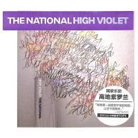 国家乐团-高地紫罗兰( 货号:788325482)