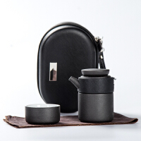 唐丰陶瓷旅行茶具套装便携包一壶一杯车载户外一人功夫快客杯