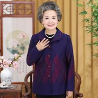 奶奶装秋装毛呢外套中老年人女装60-70岁妈妈装上衣老人衣服大码