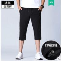 运动七分裤男户外新品薄款冰丝空调健身宽松速干九分跑步短裤