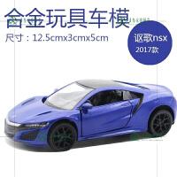 合金车模兰博基尼LP750回力双开门合金小汽车玩具车模型