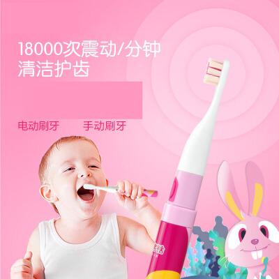 声波儿童电动牙刷2-7岁 超细软毛防水 宝宝电动牙刷2db一共6个刷头