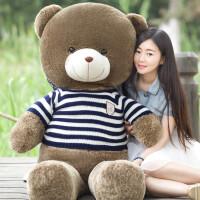 毛绒玩具大号生日礼物送女友玩偶公仔送布娃娃熊女熊抱抱熊