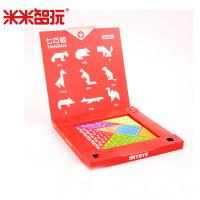 儿童游戏玩具 智力拼图童玩七巧板 幼儿园玩具
